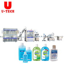 Easy Operation Hand Gel Sanitizer Filling Machine