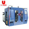 1-5L HDPE PP PE Extrusion Blow Molding Machine
