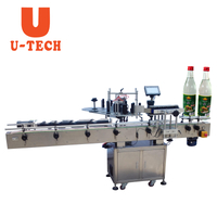 double face adhesive labeling machine