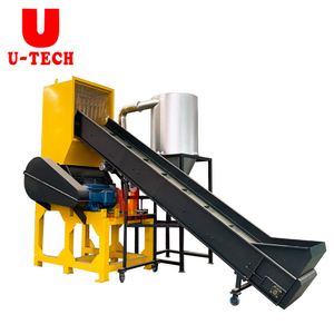 Automatic Plastic Bottle Crusher Machine with Factory Price