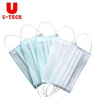 3ply Nonwovens Disposable Dust Surgical Medical Face Mask